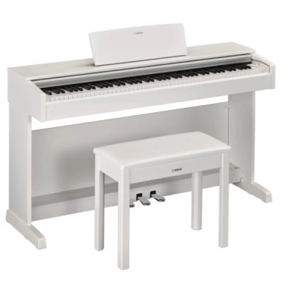 Yamaha, YDP-144, White, Digital Piano, Yamaha Near me, Yamaha Cape Town,