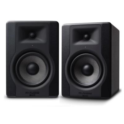 "M-Audio, BX5, D3, Studio Monitor, Pair, 5"" Driver, Studio, M-Audio Cape Town,"